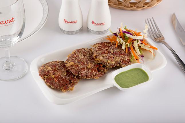Lamb Shami Kebab