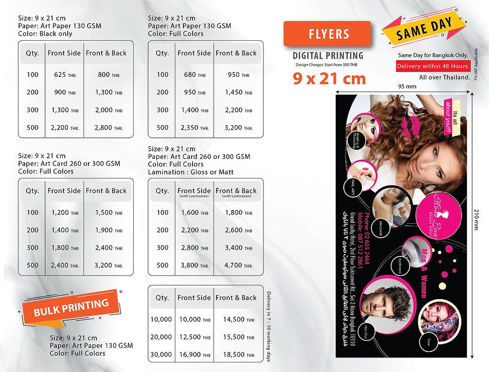 RGB flyers Ads-04.jpg
