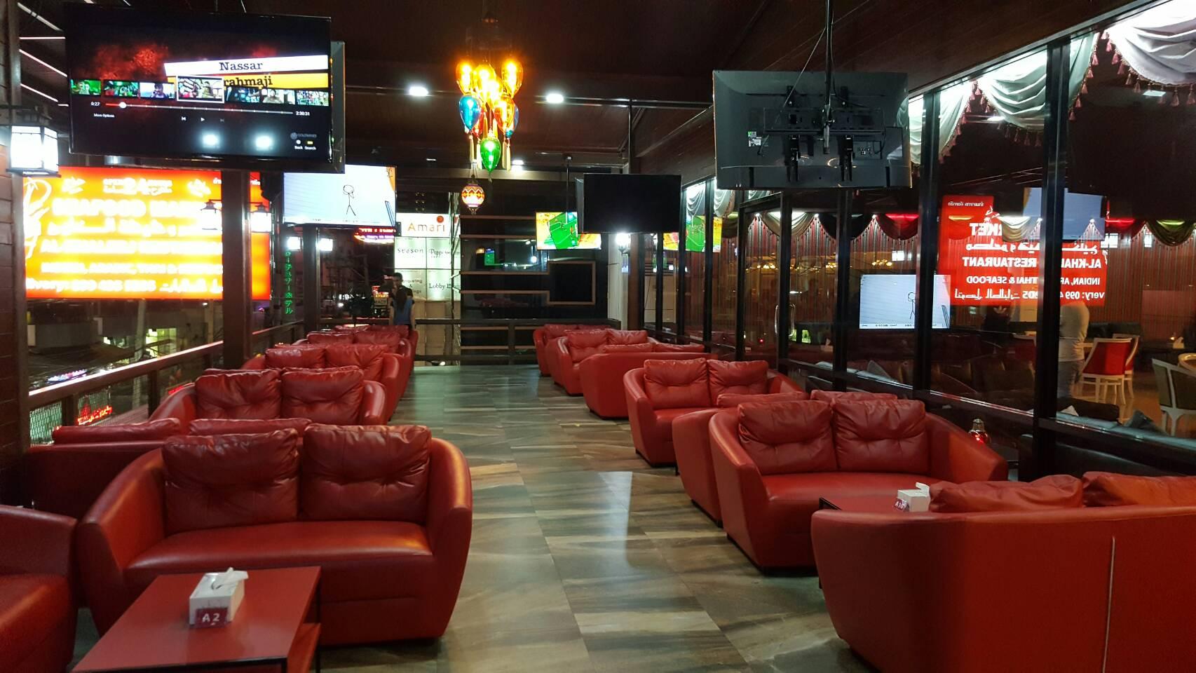 Al-Khaleej Restaurant - Bangkok