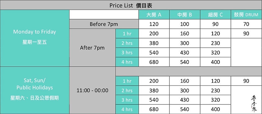 310%20updated%20pricelist_edited.jpg