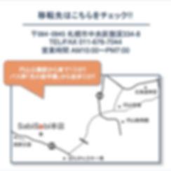 移転POP インスタ広告用2.jpg