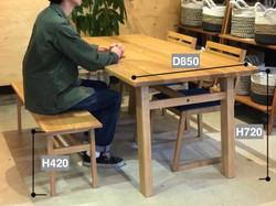 Dining Table L サイズ 2