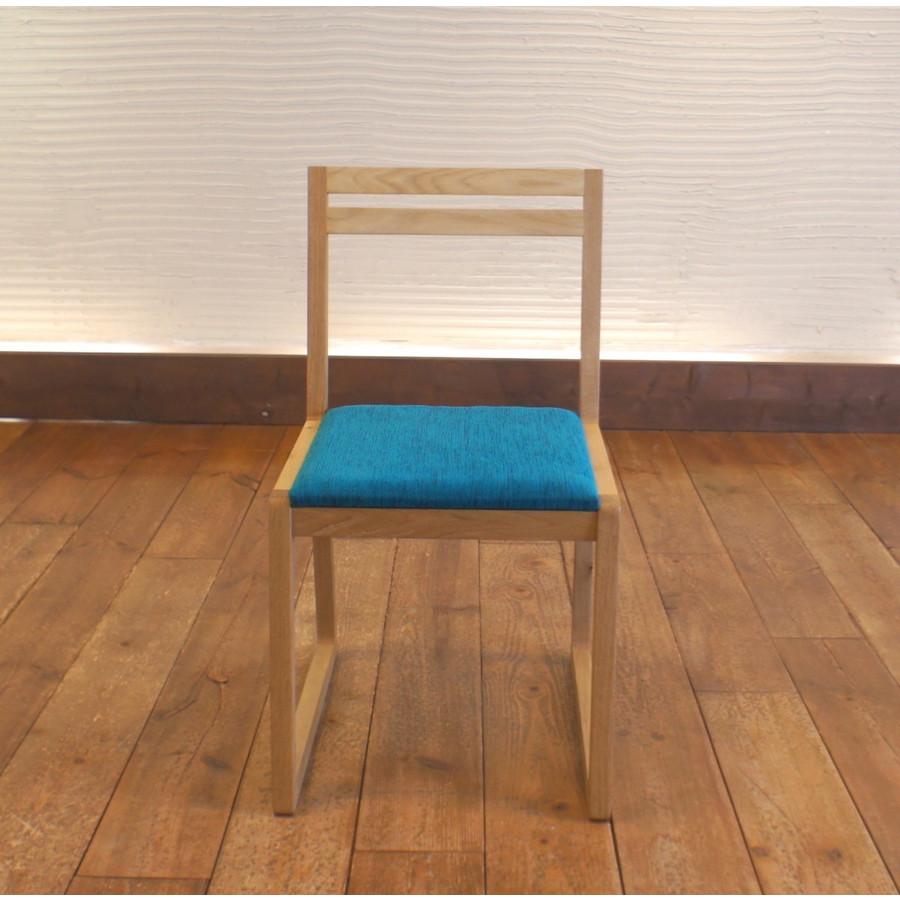 Loop Chair 2