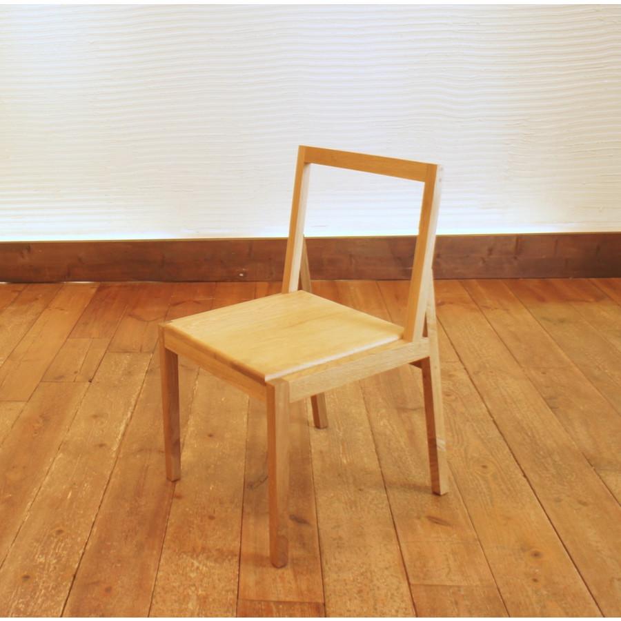 B Chair W 1
