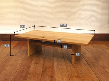 Low Table Torii 7