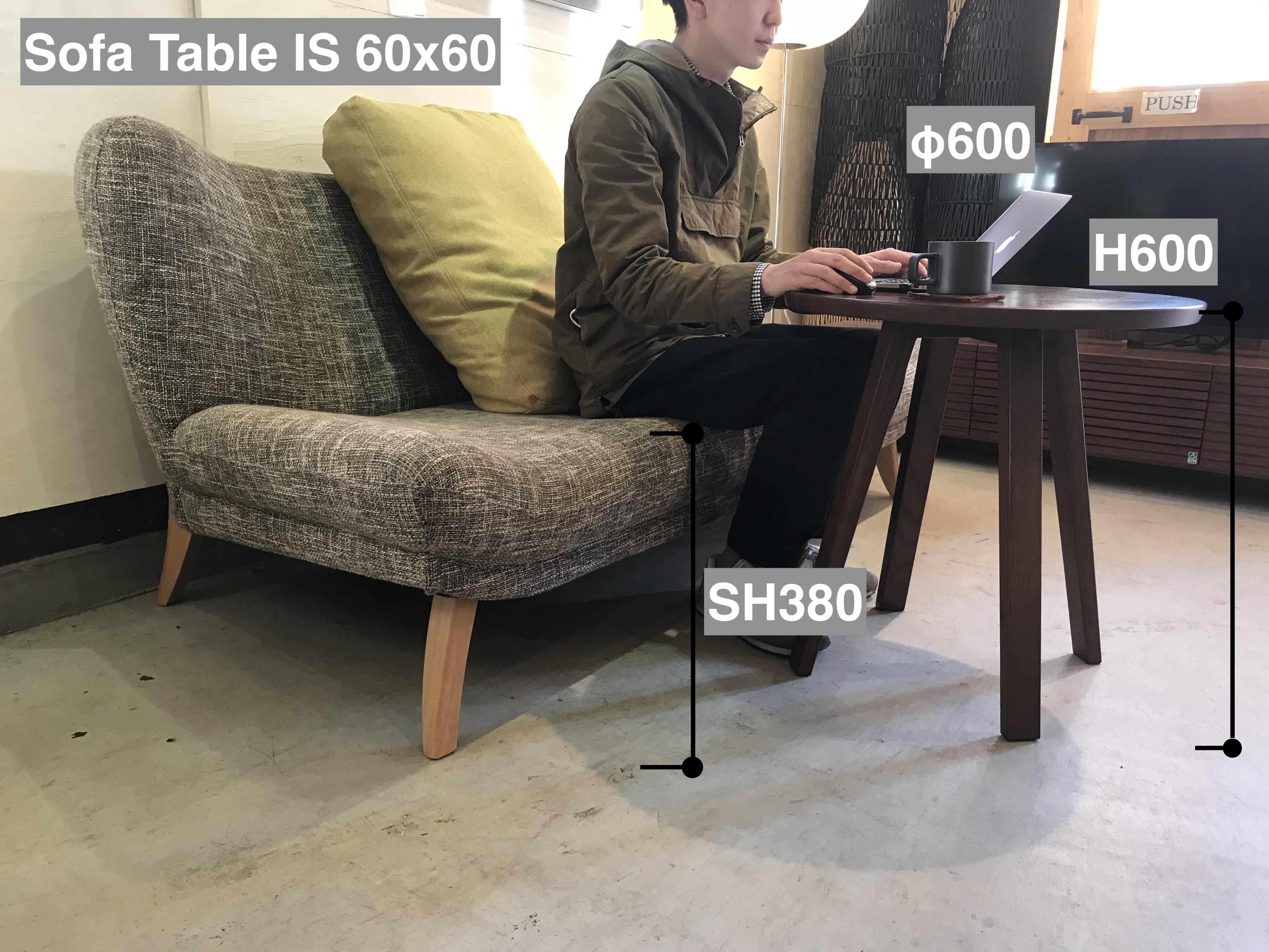 Sofa Table IS 60x60 サイズ