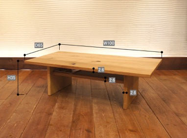 Low Table Torii 6