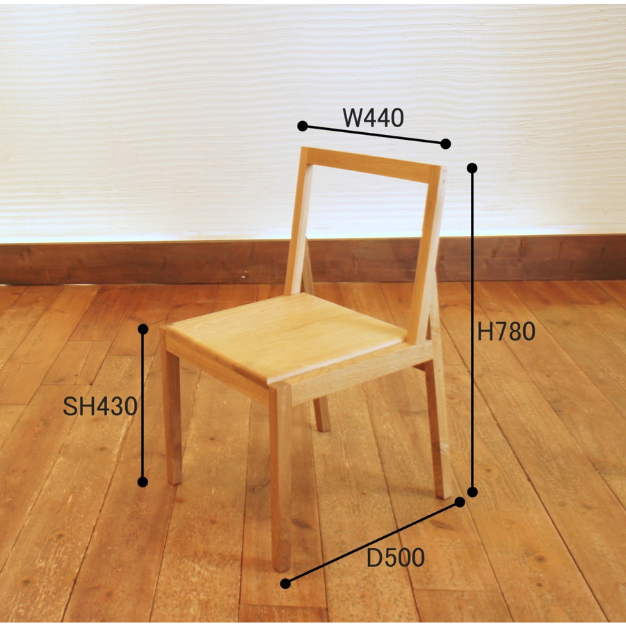 B Chair W 5