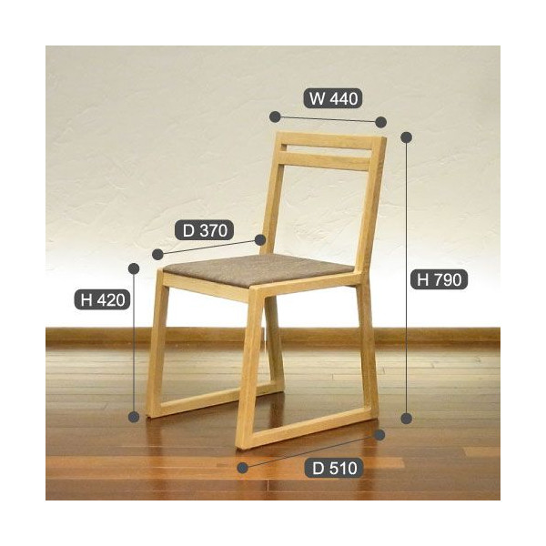 Loop Chair Size