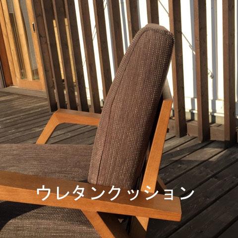 RM Sofa 3P 8