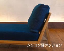 BM Sofa 1P 背もたれ シリコン綿クッションタイプ