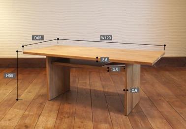 Living Table Torii 120