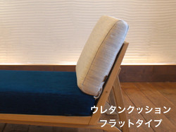BM Sofa 1P 背もたれ フラットタイプ
