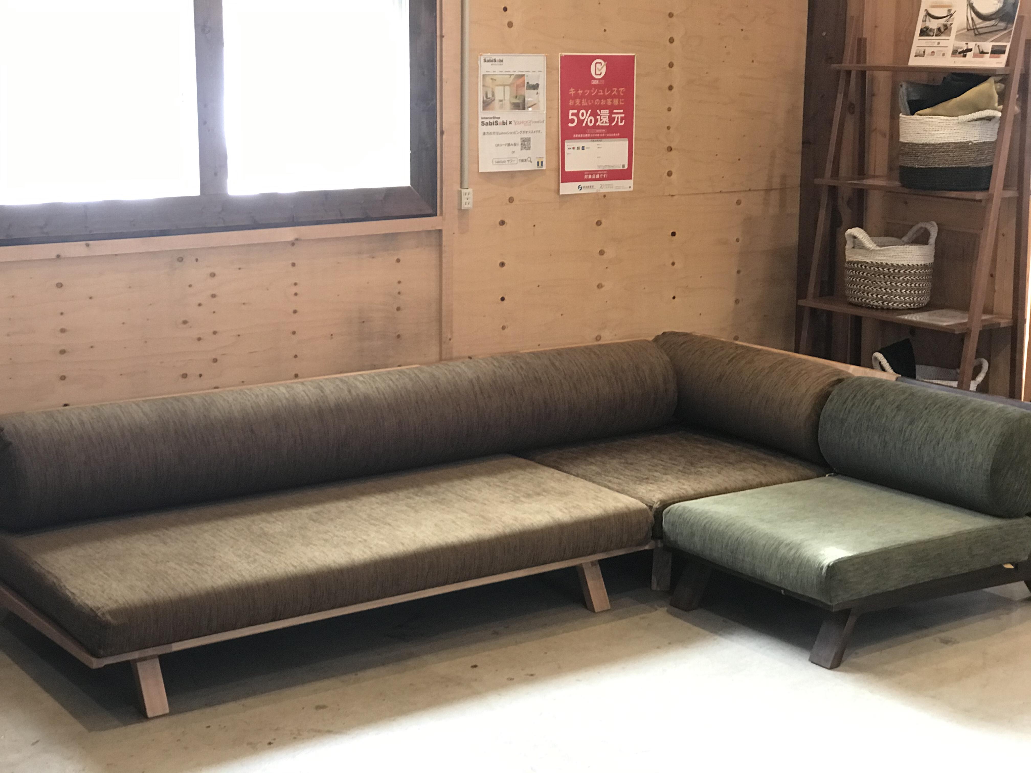 BM Corner Sofa 2