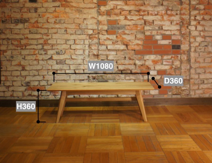 Sofa Table SA 108 サイズ