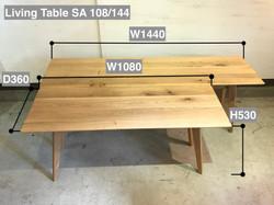 Living Table SA サイズ比較
