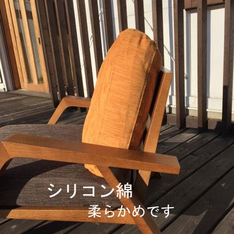 RM Sofa 1P 9