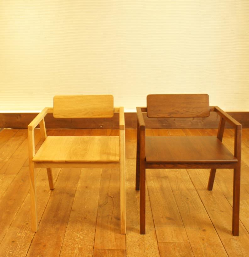 WFD Chair W 5