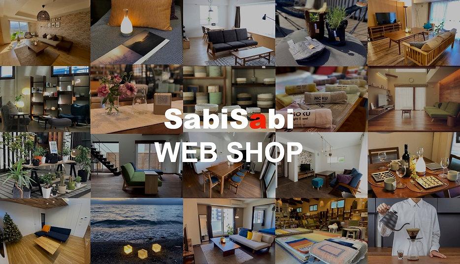 SabiSabi Webshop