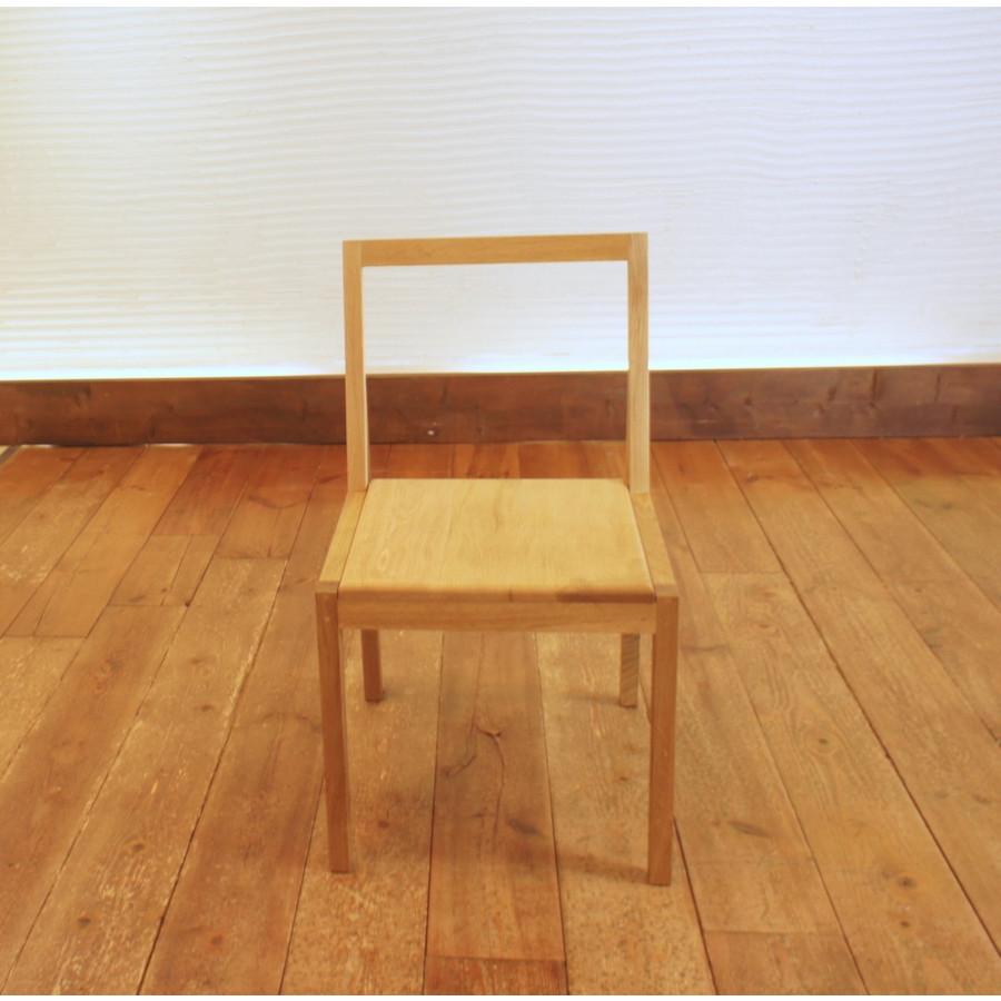 B Chair W 2