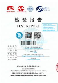 FFP2---KN95-Test-Report---SL---translate