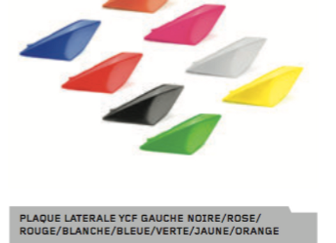 PLAQUE LATERALE YCF GAUCHE 2014-2015