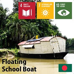 Floating School Boat.png