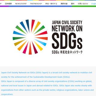 Japan Civil Society Network on SDGs