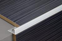 Г-образный профиль для плитки 2,5м