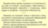 Обращение2ч.PNG