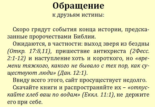 Обращение 1ч.PNG