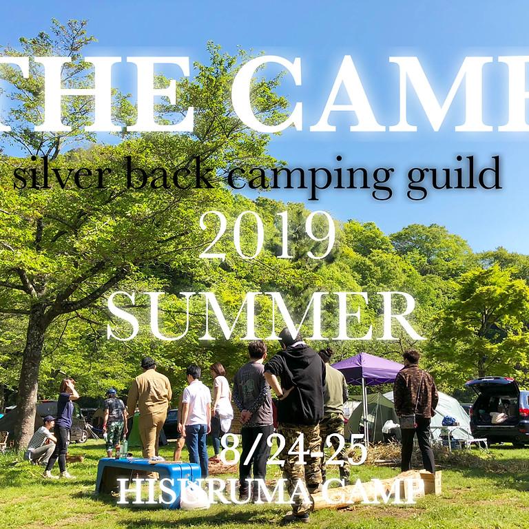 THE CAMP VOL.5
