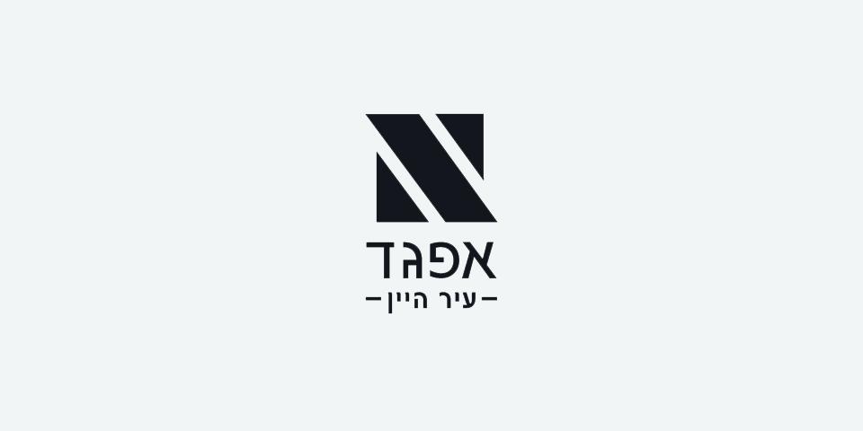 לוגו שחור ולבן_3.png