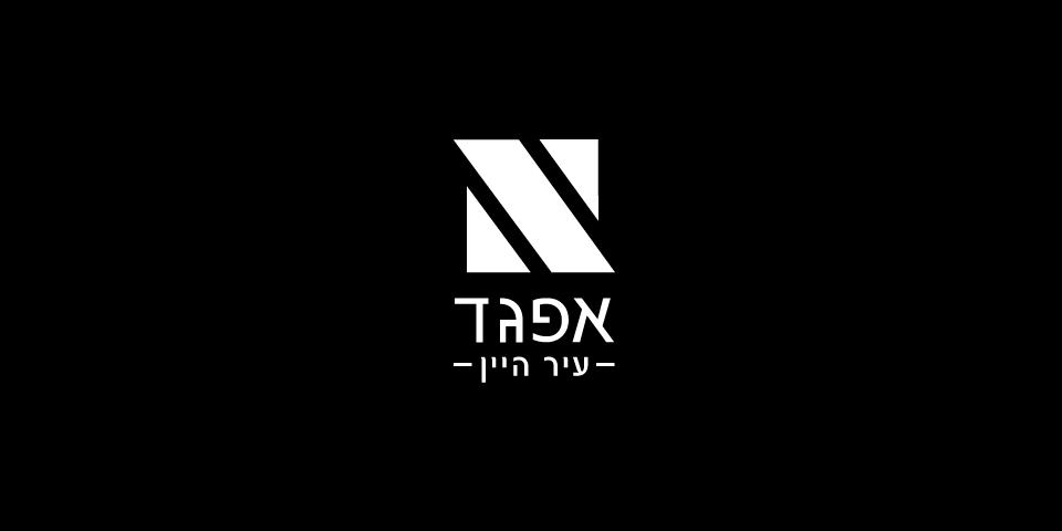 לוגו שחור ולבן.png