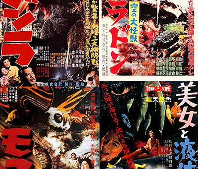 IN ACADEMIC DEFENSE OF TOHO by David Rosler