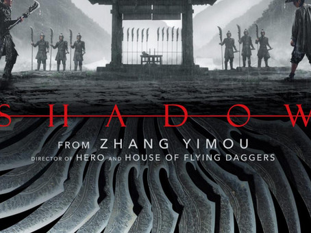 SHADOW Blu-ray Review by Roy Frumkes