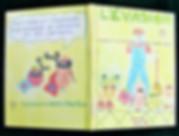 PP comic book