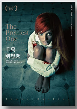 the prettiest one chinese.jpg