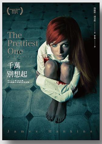 the prettiest one chinese.jpg