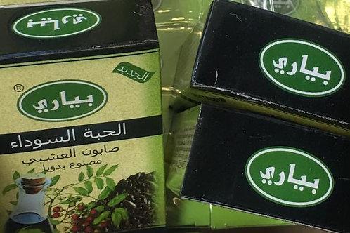 Black Seed Herbal Soap Handmade