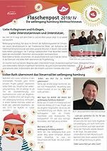 19-12_newsletter1.JPG
