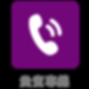 敦美苑wix素材-61.png