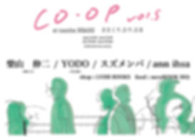 coopvol5.jpg