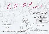 coop3.jpg