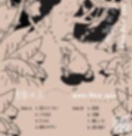 midorinohito (2).jpg