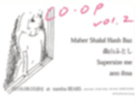 coop2.jpg