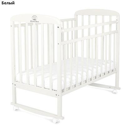Кровать детская Альма-няня МИЛАНА (колесо, качалка, опуск.планка)