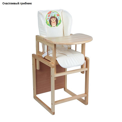 Стол-стул для кормления ФЕНИКС