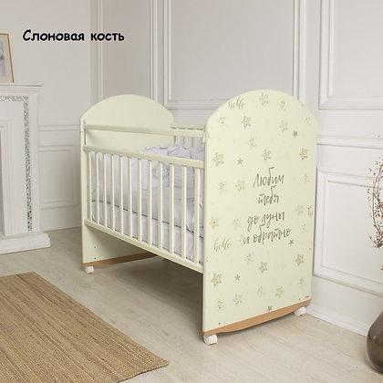 Кровать детская Indigo STAR MINT (фигур.спин., колесо-качалка)