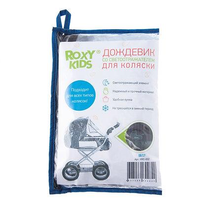 Дождевик на коляску универсальный Roxy Kids с окошком и светоотражателем по пери
